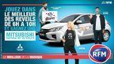 Ecoutez Le Meilleur des Réveils et gagnez une voiture Mitsubishi !