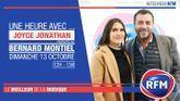 Dimanche 13 octobre : Joyce Jonathan est l'invitée de Bernard Montiel